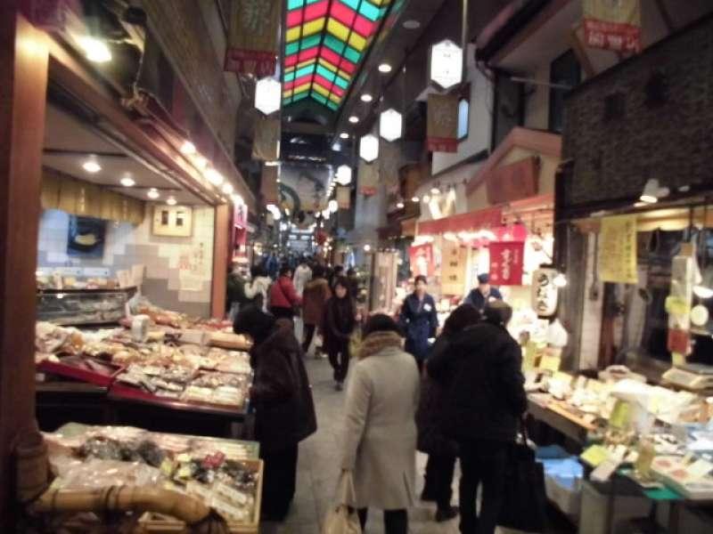Nishiki Food Market street
