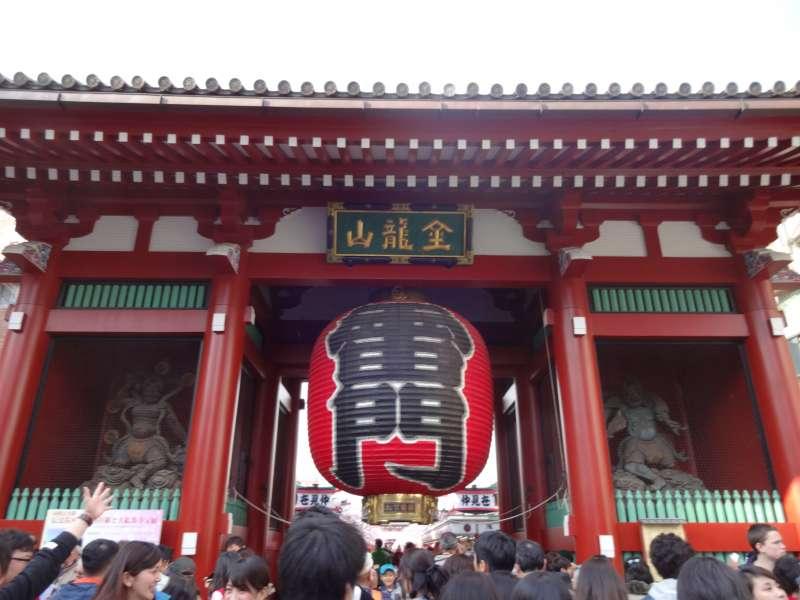 Kaminarimon Gate (Thunder Gate)