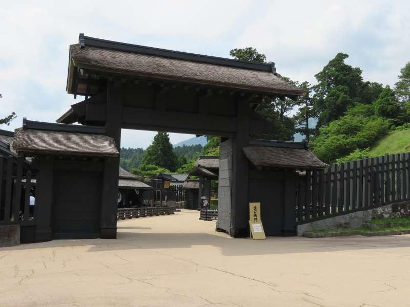 Checkpoint (Sekisho)