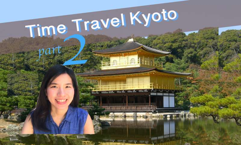 【7hours】Time Travel Tour in Kyoto Part2