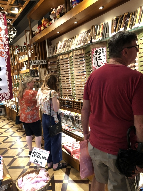 Traditional chopsticks shop