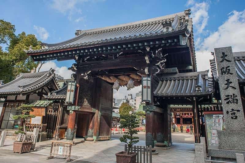 2. Osaka Temmangu (Shinto Shrine of Study God)