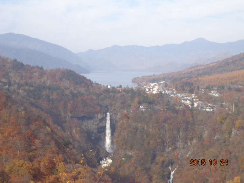 Kegon Waterfall and Lake Chuzenji