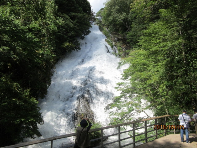 Yutaki Waterfall