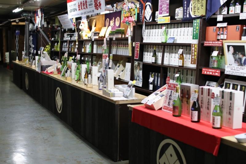 Obata sake brewery :Sake tasting corner