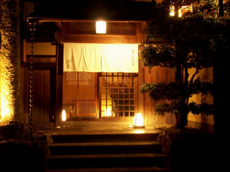 The geisha restaurant is located on a quiet street with an authentic atmosphere ... !