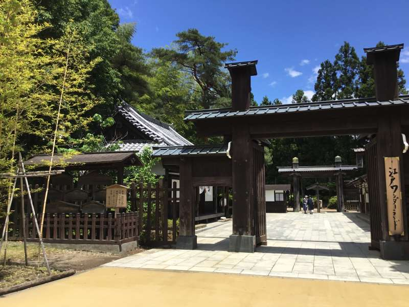 """At the entrance of Edo Wonderland, you will find a checkpoint called """"Sekisho""""."""
