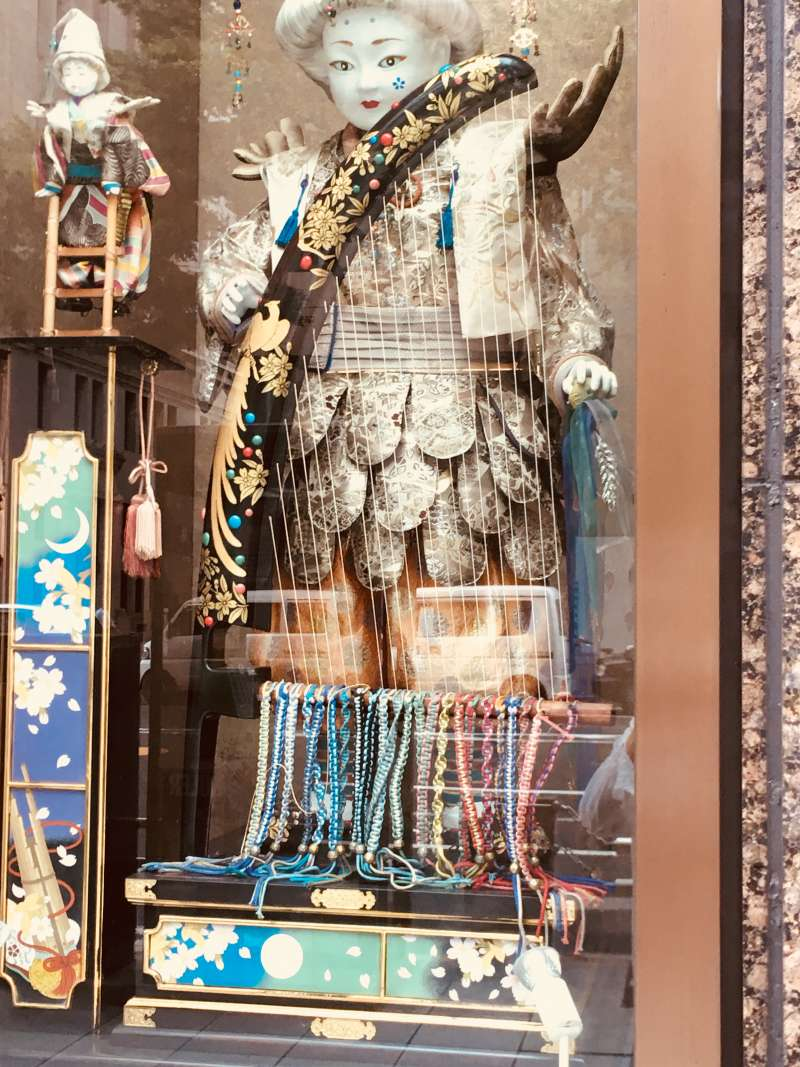 Ginza Shopping Tour: Style, Culture and History