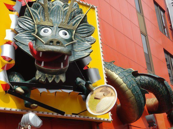 This signboard is a dragon of Kinryu Ramen.