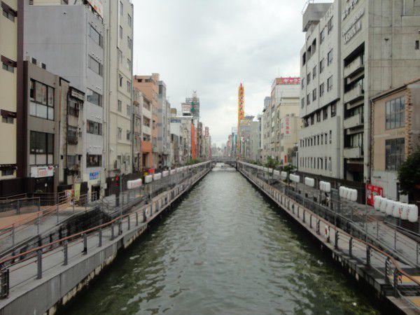 Dotombori river.
