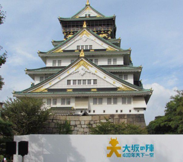 Osaka Castle celebrate the 400th anniversary of the war of Osaka