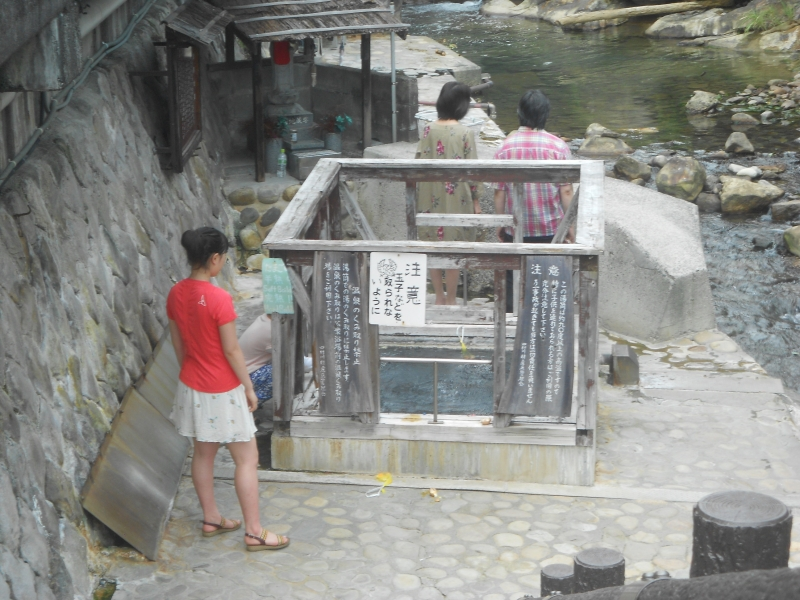 Very hot water source at Yunomine hot spring.