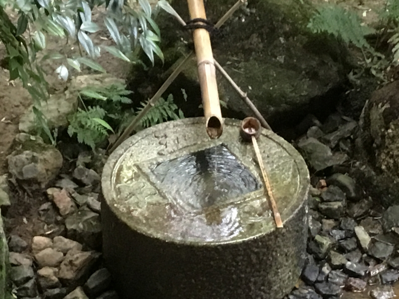 A unique wash-basin of stone,(Tsukubai): it has a unique inscription,