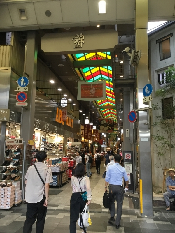 Nishiki Market: It is Kyoto's largest traditional food market which is is a narrow, five block long shopping arcade lined by more than one hundred shops and restaurants.