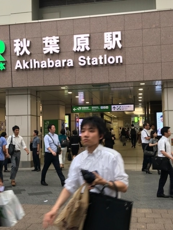 Akihabara - world's famous electronics and pop culture district