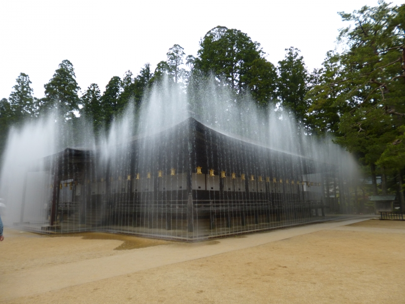 Miedo (Portrait hall) is considered to be one of the most important buildings in Danjo Garan Complex. Miedo is equipped with drencher system which is  water curtain for extingusishiing fires.