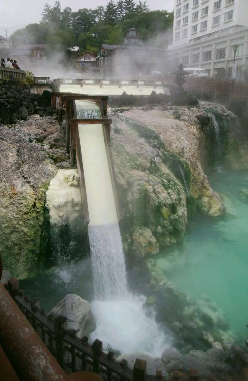 Yubatake, hot spring field.