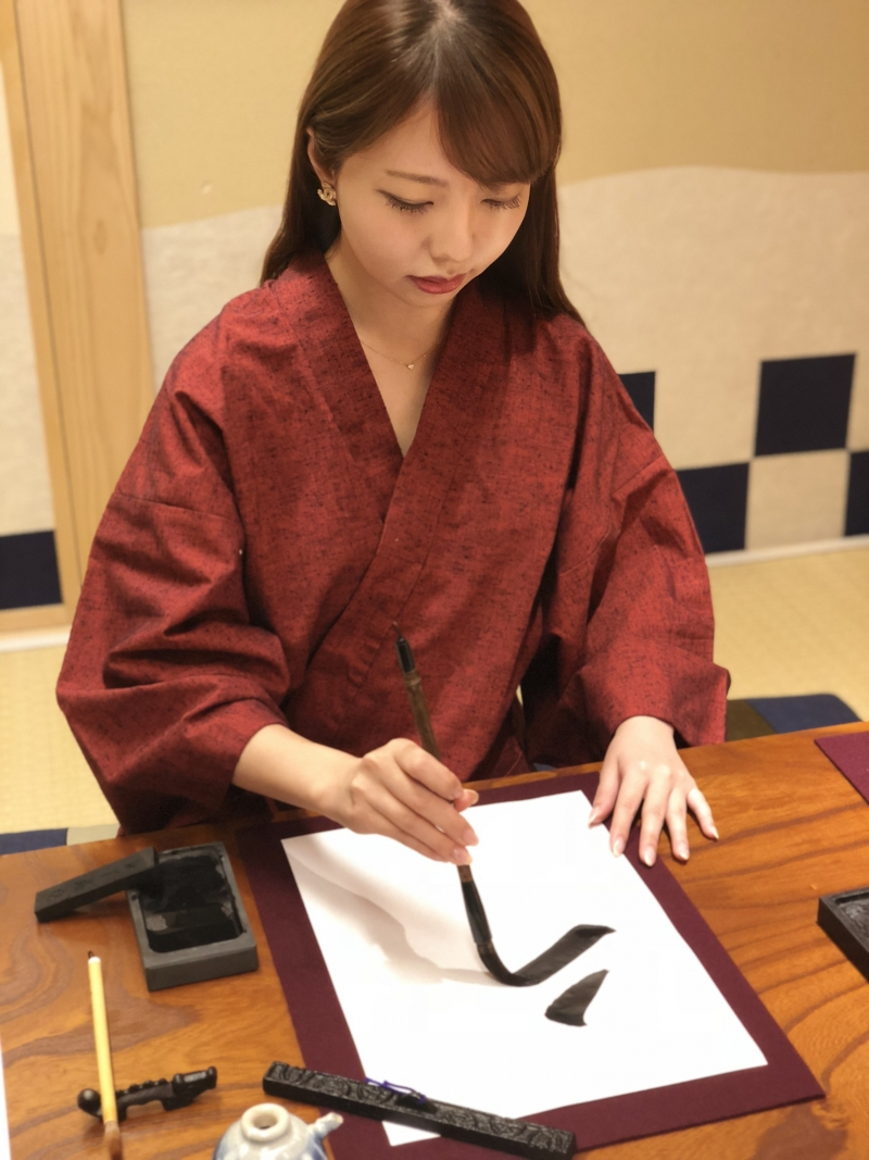 Calligraphy Lesson in Ginza