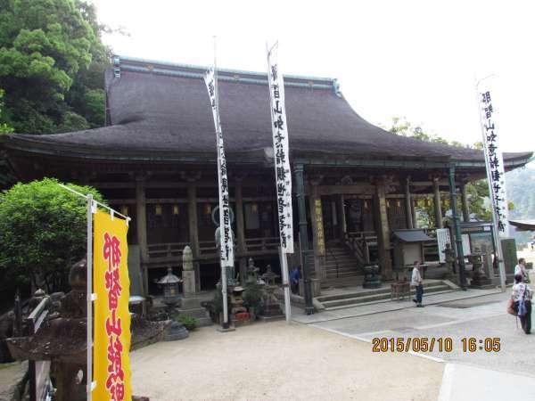 Seigantoji