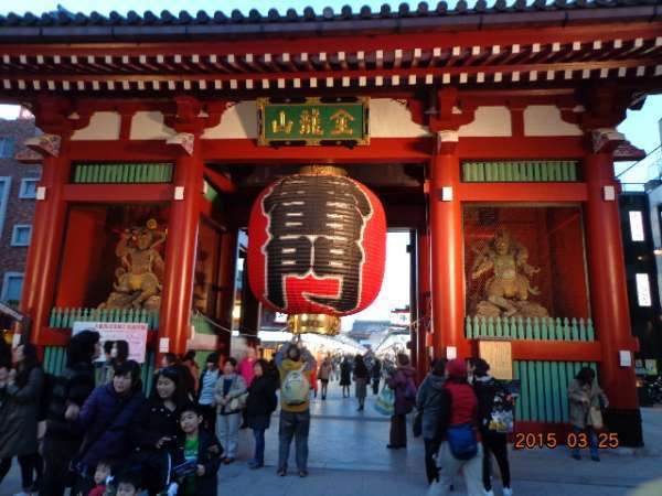 Kaminarimon (Thunder Gate) of Sensoji at Asakusa