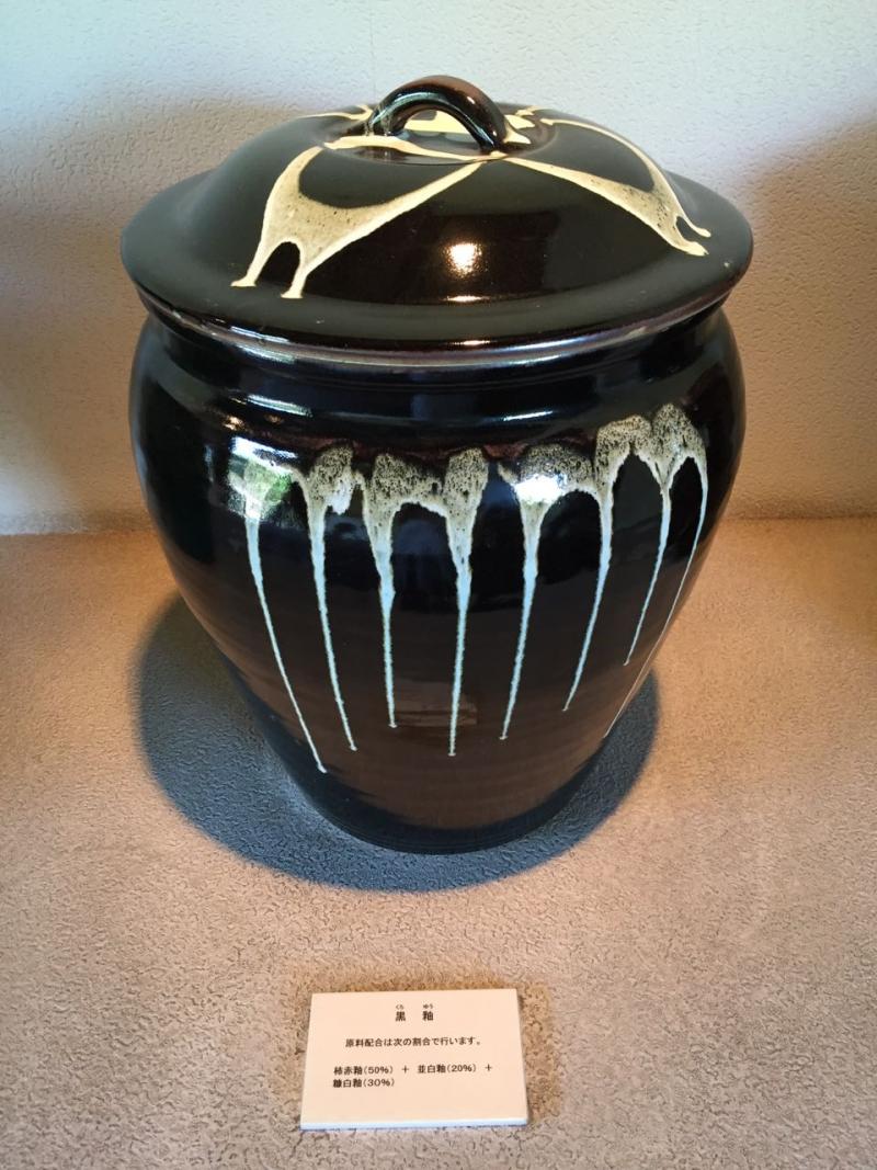 Product of the Mashiko-yaki