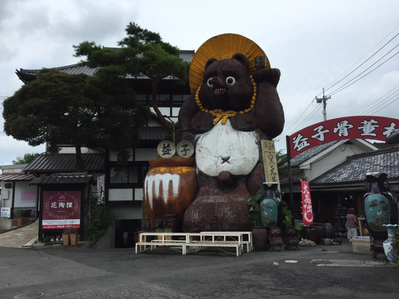 A Japanese raccoon statue a symbol of the Mashiko Town.