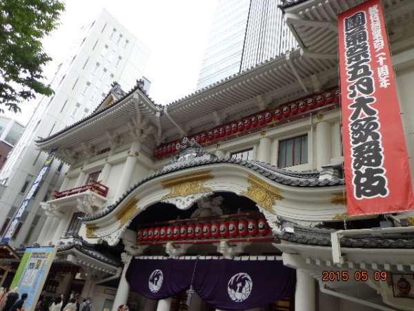 Kabukiza Theater (in Ginza)
