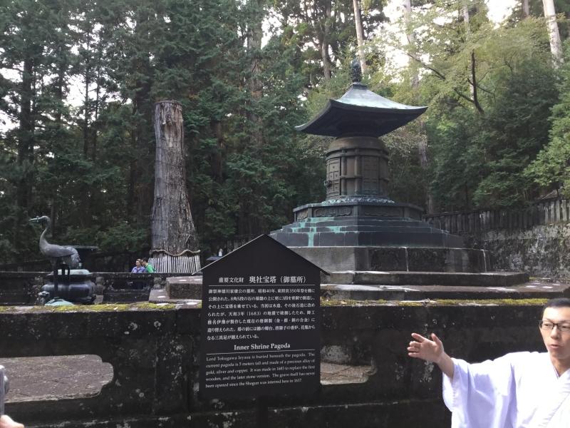 Tosho-Gu Shrine (The grave of Ieyasu Tokugawa in the inner shrine)