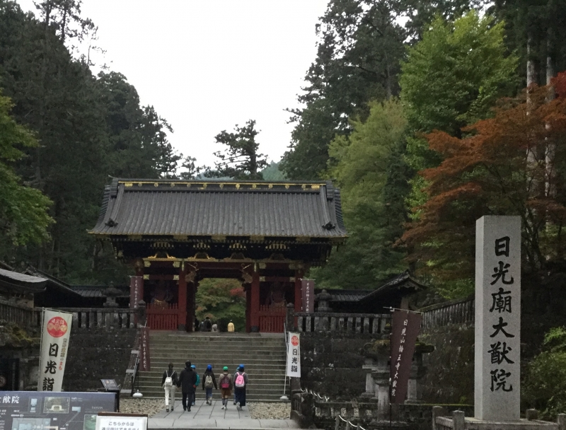 Taiyu-In of Rinno-Ji Temple (Entrance gate)