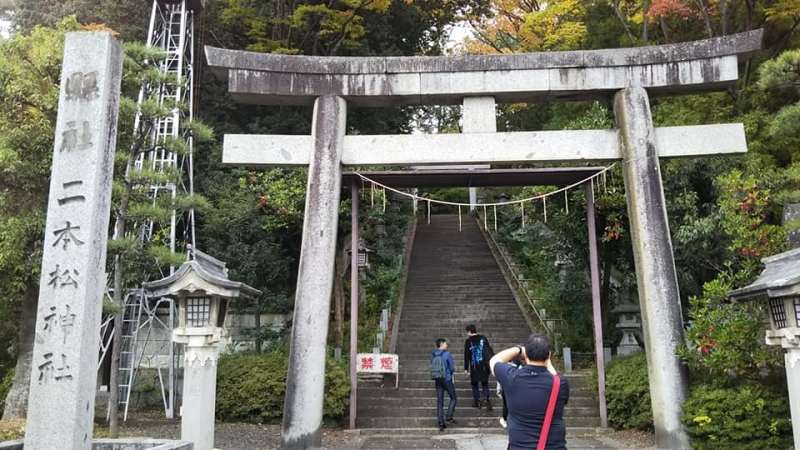 Nihonmatsu Jinja Shrine