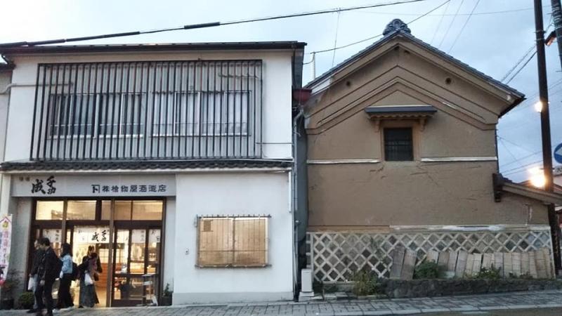 Himonoya Shuzoten (Japanese Sake Brewery)