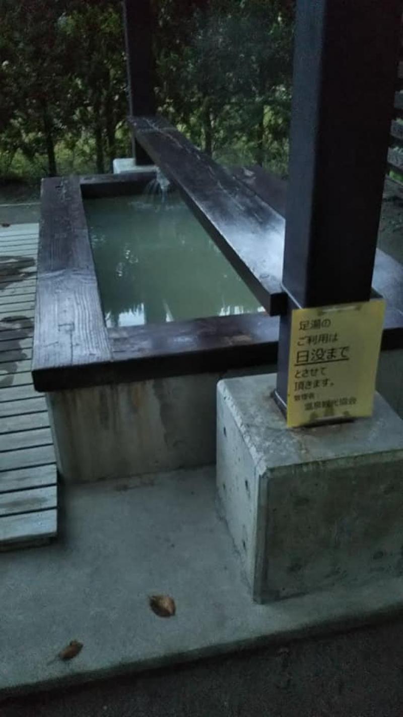 Foot bath in Dake Onsen Hot Springs