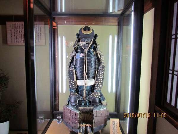 Samurai Warhelmet and Armor
