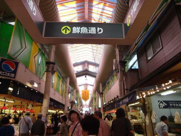 Omi Market