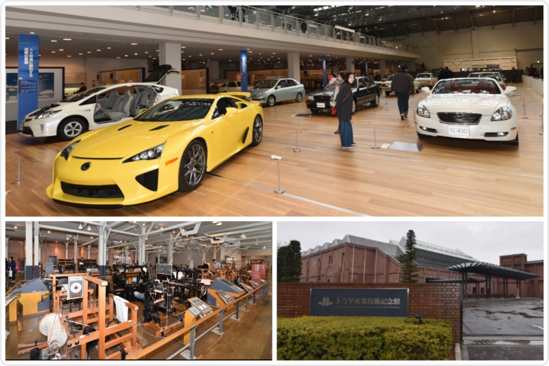Toyota Commemorative Museum --- Enjoy learning Japanese No.1 automobile history & spirits!