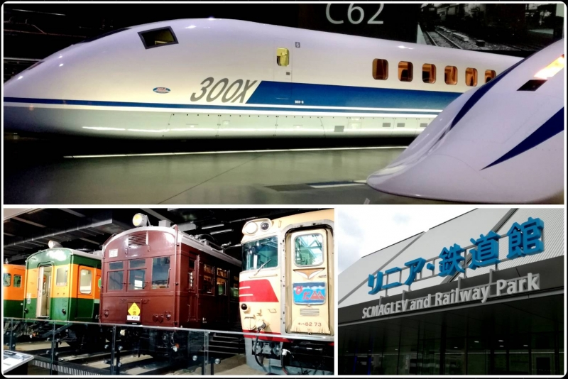 SCMAGLEV and JR Railway Museum