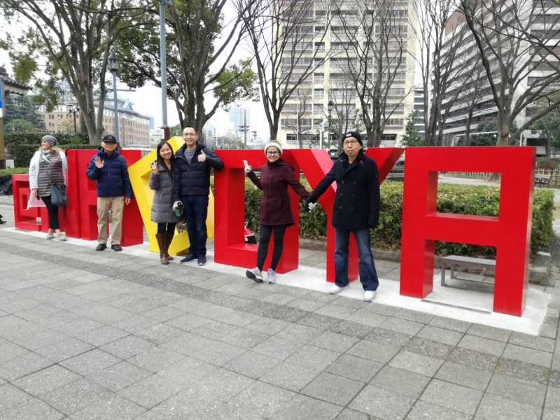 Nagoya Sign with my guests!
