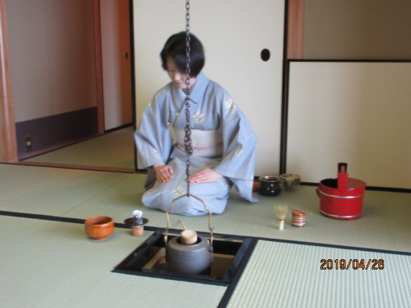 Yokohama - Tea ceremony at MinatoMirai 21