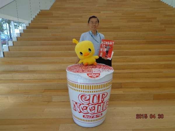 Yokohama - CupNoodles Museum_1
