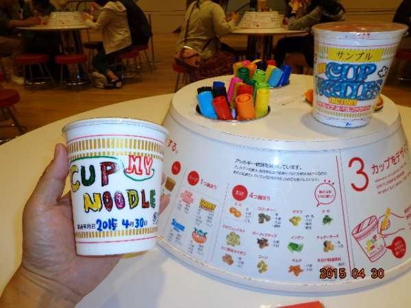Yokohama - CupNoodles Museum_2
