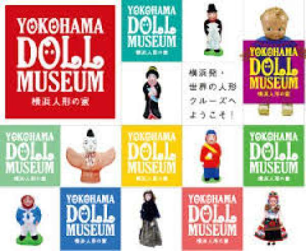 Yokohama Doll Museum - exhibits of folk dolls from 141 countries throughout the world and dolls crafted in regions throughout Japan.