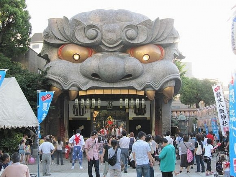 Namba Yasaka shrine is  locating close to theDotonbori area!you can take  photos of huge lion alter!