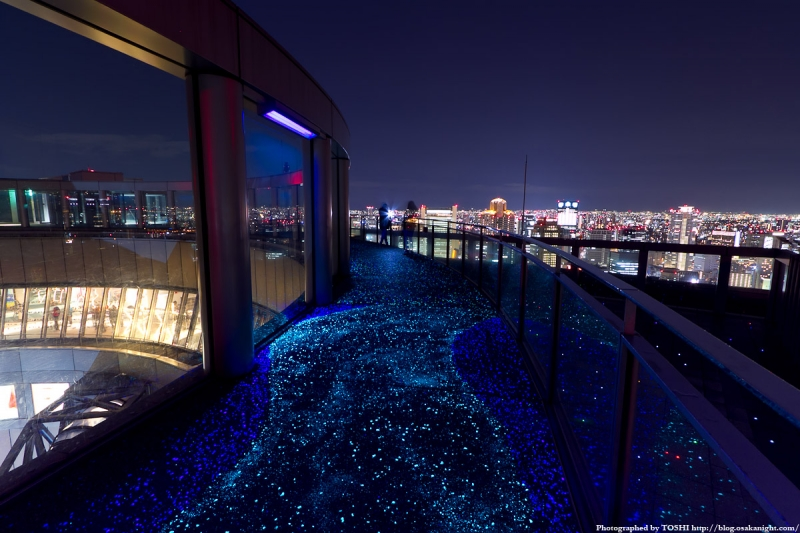 Umeda sky building open air deck