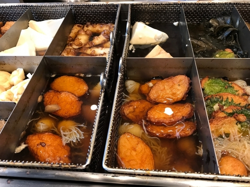 Oden ( cooked fish cake ) bar at Azabujyuban, If you like Japanese broth, you will love them