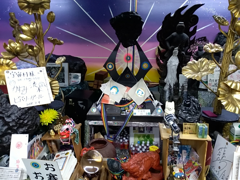 L'altare dello spazio dell' Uchumura.