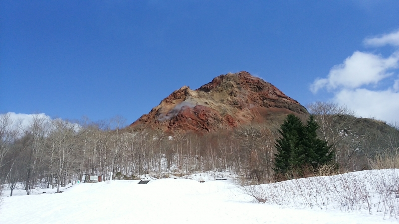Showa Shinzan, volcanic lava dome