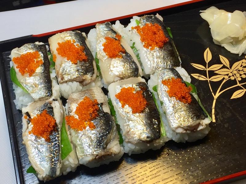 Broiled sardine sushi, option