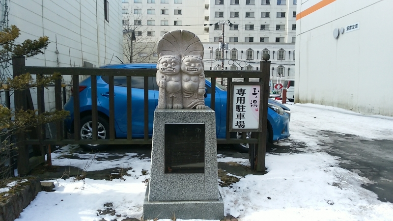 Symbol Demon, the statues of them are found along the main street of Onsen