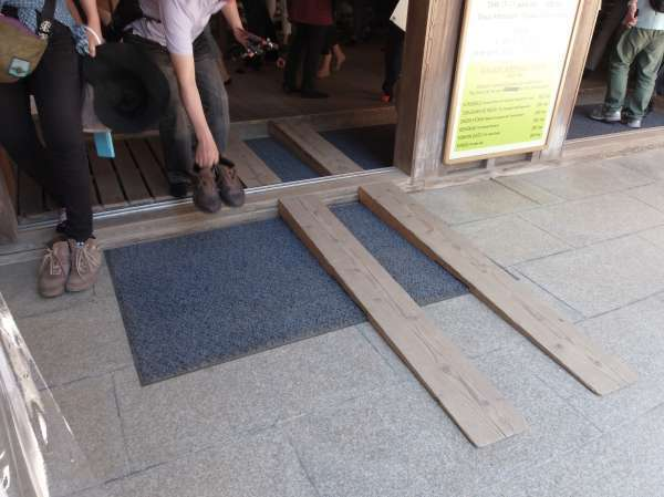 A pair of planks to the entrance for wheelchairs at Kongobuji Temple