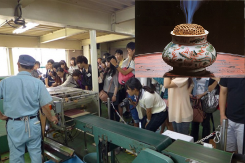 Awaji has 70% of incense production in Japan. There is a factory tour in Kunju-do.(This destination is an optional)